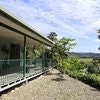 Daintree Riverview Lodges & Van Park