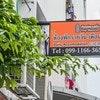Thipmansion Donmueang Co.,LTD