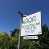 Mangawhai Chalets
