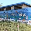 Jurien Beachfront Holiday Units