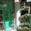 Baan Guesthouse (Wat Phra Singh)