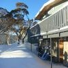 Aurora Ski Lodge ***NOW CLOSED. Bookings commencing from the 1st April 2021.***