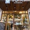 Vann Bangkok Boutique House