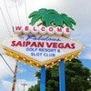 Saipan Vegas Resort