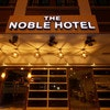The Noble Hotel Singapore (NEW)