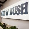 Bull  n Bush Hotel Motel