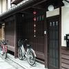 Maeniiya Machiya Inn
