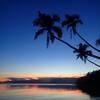 Dolphin Bay Divers Retreat Fiji Islands