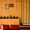 Museflower Retreat & Spa