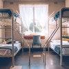 Greenwich Village Accommodation Pty Ltd