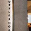 Naughtons Hotel