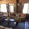 Aurora Ski Lodge