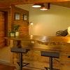 Niseko Backcountry Lodge