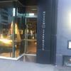 Museum Apartment