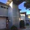 Sun Worship Villas 3 and 4