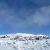Tasmanian Rover Ski Club