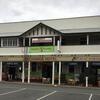 Exchange Hotel Toogoolawah