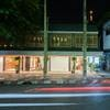 Siam Nitra Boutique Hotel