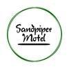 Sandpiper Motel - ULLADULLA