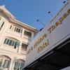 At 8 Nidhra Thapae Hotel