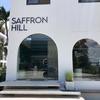 Saffron Hill Minburi