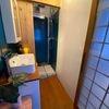 Freeride Lodge Niseko