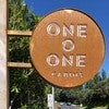 One O One Cabins