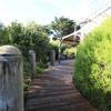Rhyll Haven Cottage