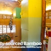 8 Bed Bamboo Hut KUBO Dorm (price is per person/bed)