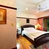 The Carrington Room Standard