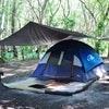 Nautilus Jungle Tent