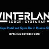 Winterland Lodge | 2 - Hikage (connecting)
