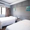 (Online)Std Rate - Executive Triple Room