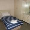 Single Room Ensuite Weekly Rate
