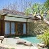 Two-bedroom Private Villa Bhumi - website