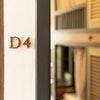 D4_MIX DORMITORY 4 BEDS