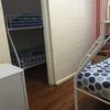 Ensuite Private Family Room Basic