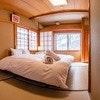 Kuma Lodge Japanese Style Twin Room