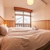 Kuma Lodge Twin Room with Mountain View & Balcony