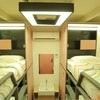 Basic Room for 4 (Bunks) Standard