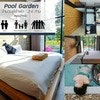 Pool garden (double bed) Standard