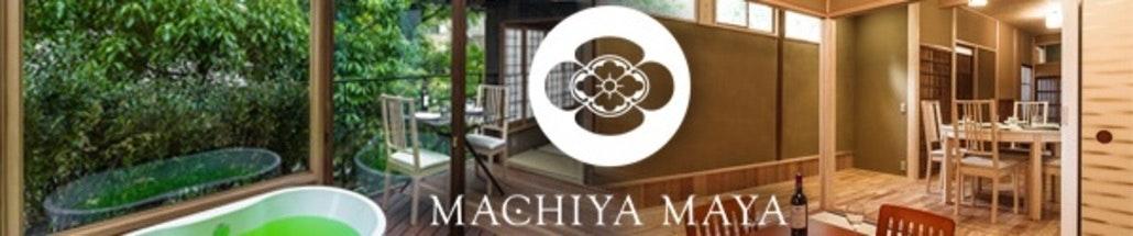 Machiya maya document header 2f decreased height 3