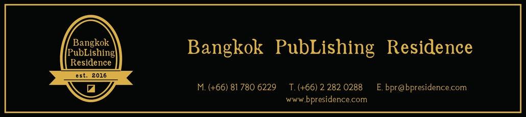 Bpr banner 02