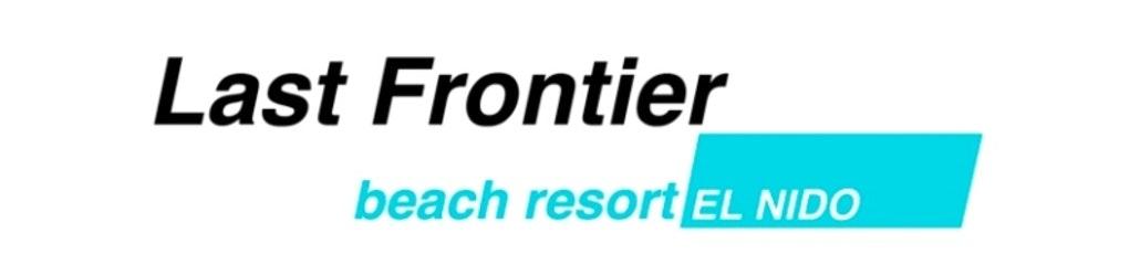 Last frontier logo descriptivo